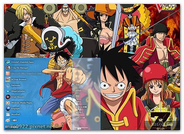 海賊全員  milo0922.pixnet.net__010_