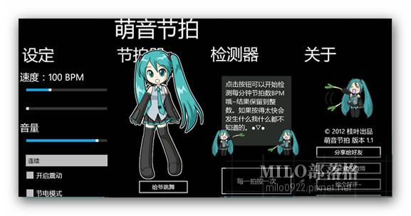 milo0922.pixnet.net__002_00447