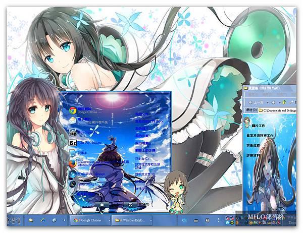XIA YU YAO  V1 By MILO BLOG  milo0922.pixnet.net__001_00442