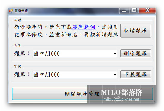 milo0922.pixnet.net__001_00450