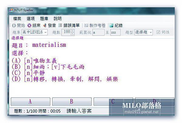milo0922.pixnet.net__002_00451