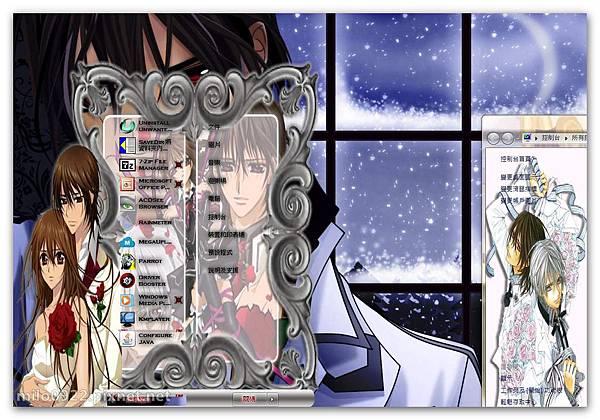 Vampire knight por Yugimoto  milo0922.pixnet.net__011_