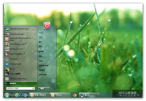 Aero^M   milo0922.pixnet.net__001_