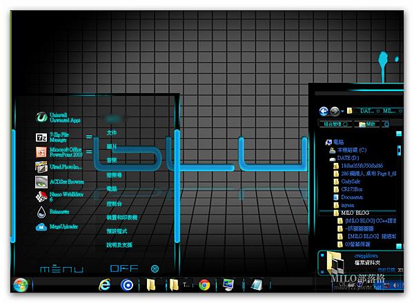 blue   milo0922.pixnet.net__011_