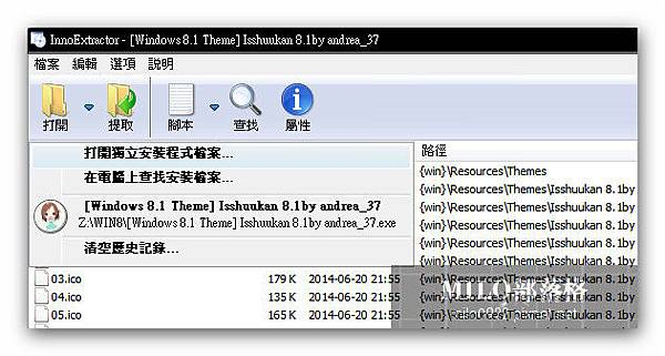 milo0922.pixnet.net__005_00461