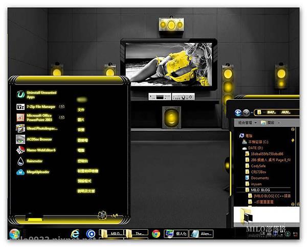 hackervp   milo0922.pixnet.net__019_