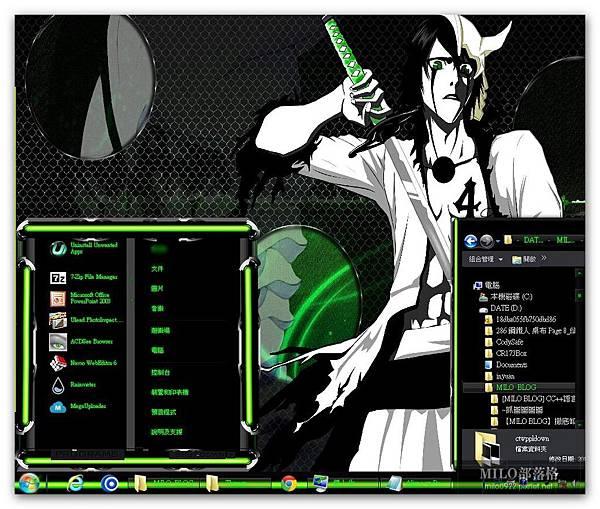 Greenbleach   milo0922.pixnet.net__018_
