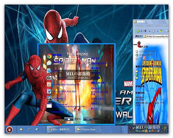 SpiderMan V4  By MILO BLOG    milo0922.pixnet.net__002_00211