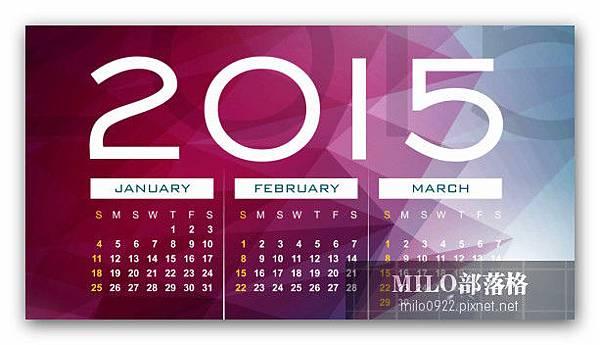 milo0922.pixnet.net__001_00482