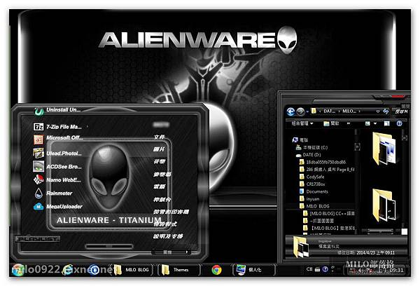 Alien Black   milo0922.pixnet.net__003_
