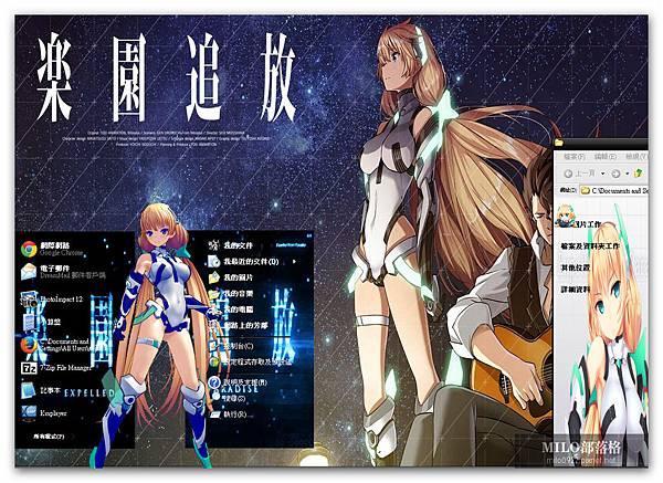 Rakuen-Tsuiho V3  angela balzac BY MILO BLOG    milo0922.pixnet.net__001_00446