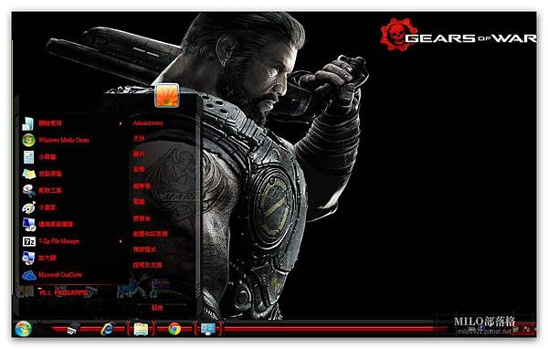 Gears of War 3  2套   milo0922.pixnet.net_2014.03.01_17h31m32s_005_