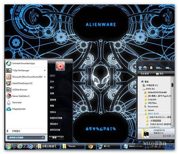 Alienware Xenomorph Se7en  milo0922.pixnet.net__006_