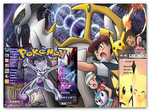 Pokemon By Nel   milo0922.pixnet.net__047_