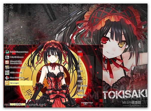 Kurumi Tokisaki   milo0922.pixnet.net__036_
