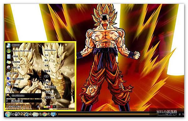 Dragon Ball Z By Brasileno2010     milo0922.pixnet.net_2014.03.01_15h07m17s_005_