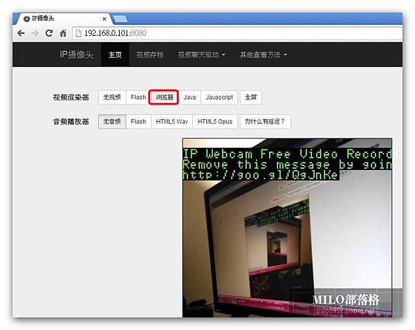 milo0922.pixnet.net__011_00522