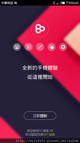 Screenshot_2015-02-23-16-45-26.png