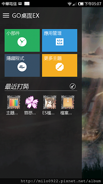 Screenshot_2015-02-23-17-07-47.png