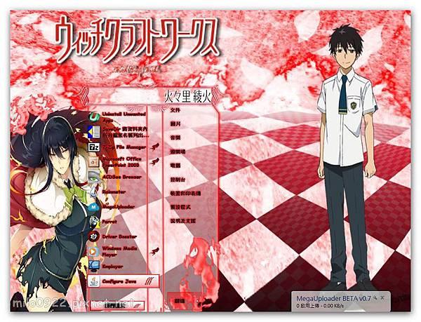 Witch Craft Works AnimeWindows  milo0922.pixnet.net__014_