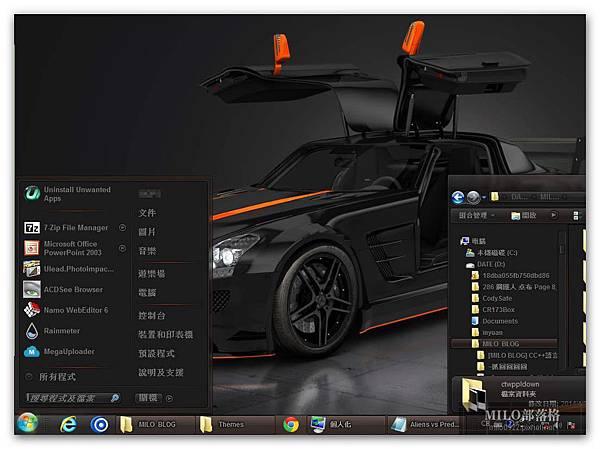 Dark Agility   milo0922.pixnet.net__013_