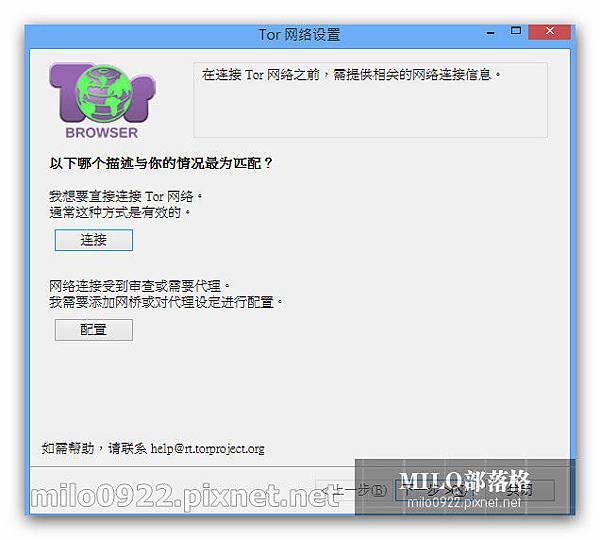 milo0922.pixnet.net__003_00527