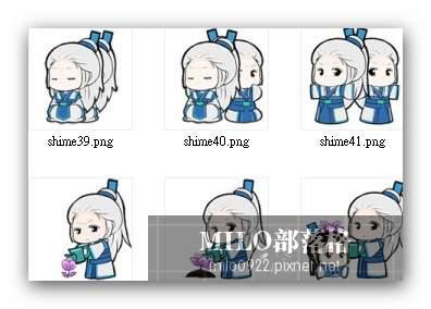 milo0922.pixnet.net__010_00219