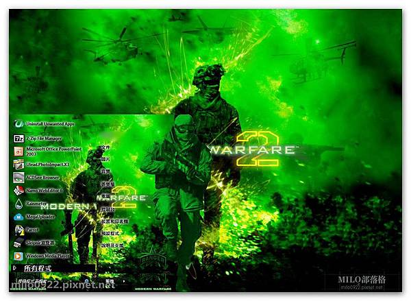 mw2 green milo0922.pixnet.net__005_