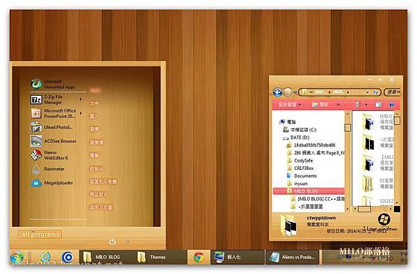 wood v2   milo0922.pixnet.net__043_
