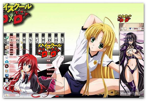 High School DXD   milo0922.pixnet.net__047_
