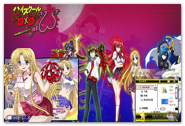Asia HighSchool DxD By Irsyada    milo0922.pixnet.net__006_