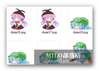 milo0922.pixnet.net__026_00240