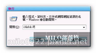 cccmilo0922.pixnet.net__019_00551