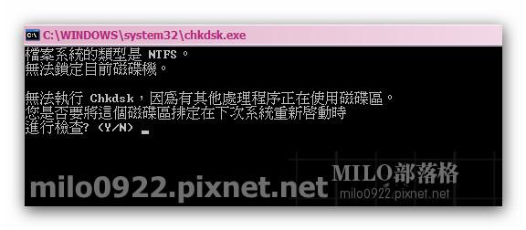 CCCCmilo0922.pixnet.net__020_00552