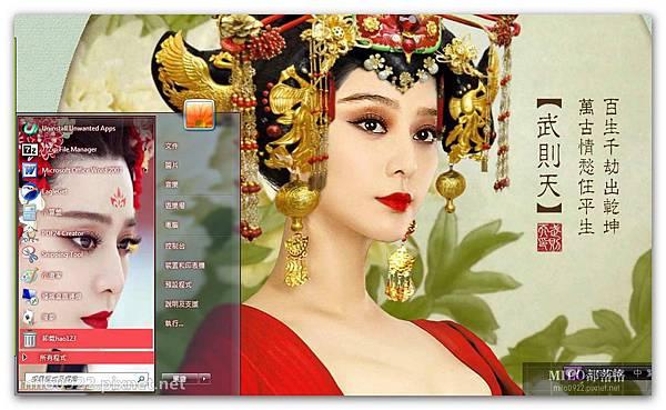 武媚娘傳奇milo0922.pixnet.net__004__004