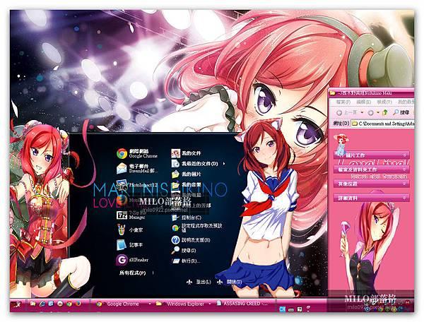 Love Live  V5  By MILO BLOG  Nishikino Maki 西木野真姬   milo0922.pixnet.net__012_00511