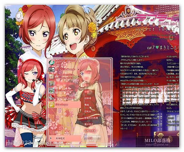 Nishikino Maki v2 By Irs    milo0922.pixnet.net__047_