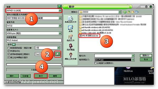 milo0922.pixnet.net__002_00570