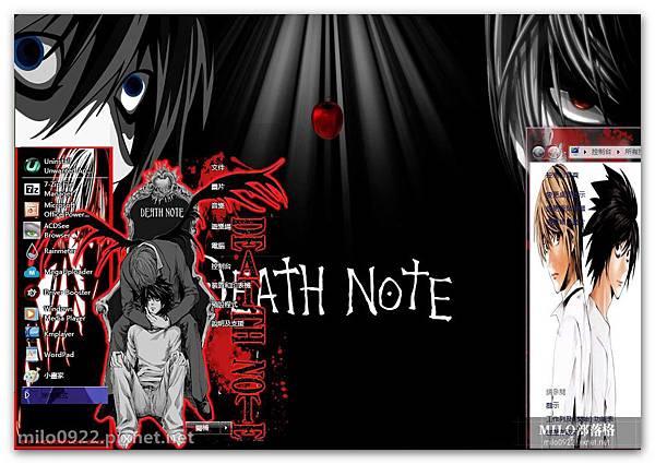 Death Note by yu   milo0922.pixnet.net__034_