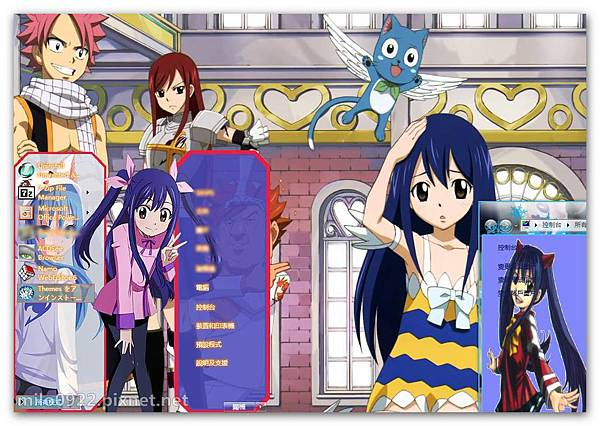 Wendy Marvell By Irs   milo0922.pixnet.net__012_