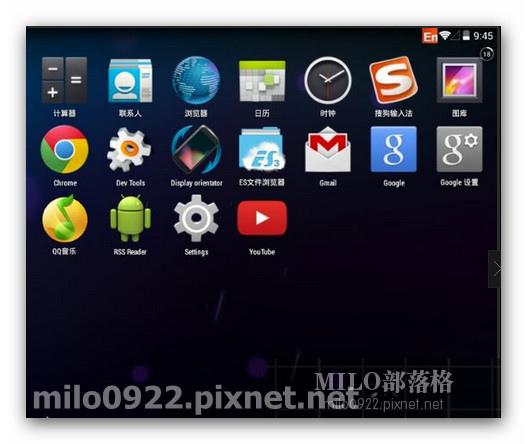 milo0922.pixnet.net__004_00575