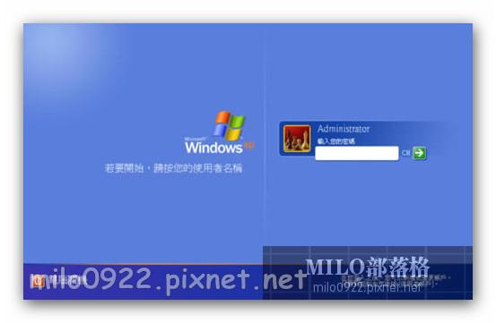milo0922.pixnet.net__006_00580
