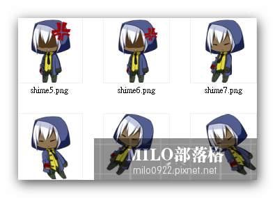 milo0922.pixnet.net__031_00245