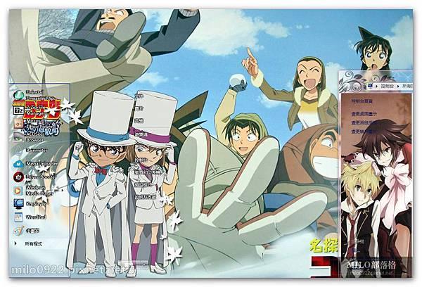 Detective Conan   milo0922.pixnet.net__035_