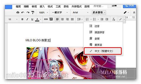 333milo0922.pixnet.net__006_00580