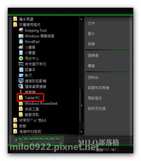 milo0922.pixnet.net__049__049