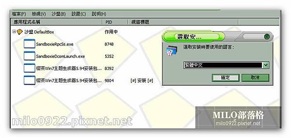 S2  milo0922.pixnet.net__010_00584