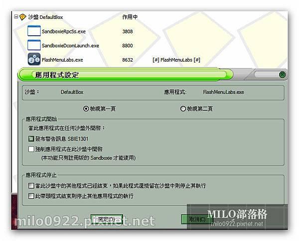 S3  milo0922.pixnet.net__011_00585