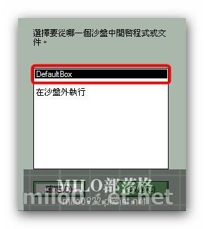 ssssmilo0922.pixnet.net__015_00589