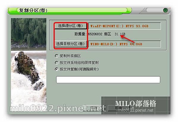 S2milo0922.pixnet.net__007_00581